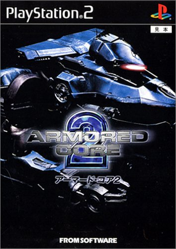 ARMORED CORE2