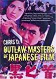 Outlaw Masters of Japanese Film