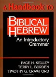 A Handbook to Biblical Hebrew: An Introductory Grammar (080280828X) by Page H. Kelley