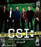 CSI:科学捜査班 コンパクト DVD‐BOX シーズン1 [DVD] -