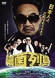 �ٶ����� [DVD]