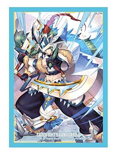ブシロードスリーブコレクション ミニ Vol.197 カードファイト!! ヴァンガードG 『天元超克 アルトマイル』