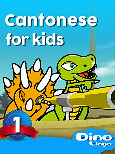 Cantonese for Kids 1