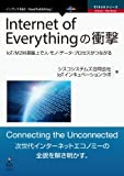 Internet of Everythingの衝撃 (Ciscoシリーズ(NextPublishing))