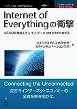 Internet of Everythingの衝撃 (Ciscoシリーズ(NextPublishing))