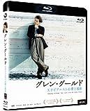 グレン・グールド 天才ピアニストの愛と孤独 [Blu-ray]