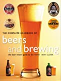 img - for The Complete Handbook of Beers and Brewing: The Beer Lover's Guide to the World book / textbook / text book