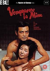 Vengeance is Mine - Masters of Cinema series [DVD]