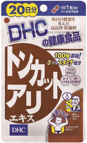DHC トンカットアリエキス 20日 20粒