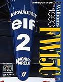 Williams FW15C 1993 (Joe Honda Racing Pictorial series by HIRO No.40)