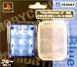 プレイステーション2専用 キラキラメモリーカード8MB ブルー