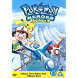 Pokemon Heroes [DVD]by Jim Malone