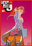 ヒートガイジェイ 11 [DVD]
