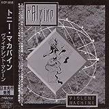 Tony MacAlpine: Violent Machine [CD]