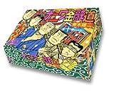 ナニワ金融道 全10巻セット  講談社漫画文庫 (講談社漫画文庫)