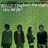 How are you? / NICO Touches the Walls, Tatsuya Mitsumura, AIR (その他) (CD - 2007)