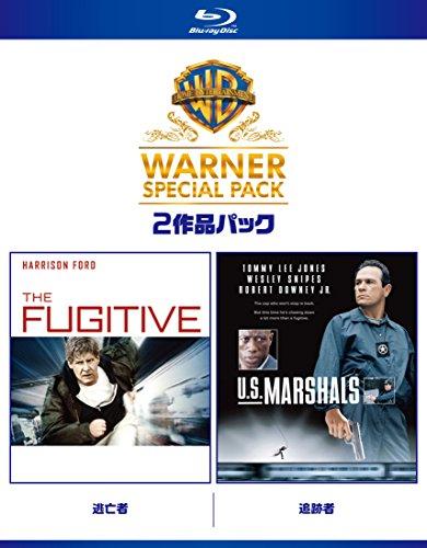 逃亡者/追跡者 ワーナー・スペシャル・パック(2枚組)初回限定生産 [Blu-ray]