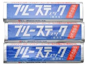 横須賀 洗濯石鹸 ブルースティック 3本組