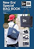 New Era® Special BAG BOOK
