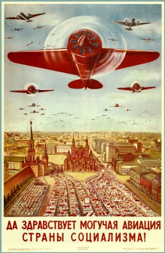 Constructivism/Productivist c1935 LONG LIVE THE MIGHTY AVIATION OF THE COUNTRY OF SOCIALISM Russian Soviet Union USSR Propaganda 250gsm ART CARD Gloss A3 Reproduction Poster