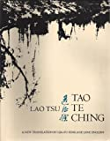 Tao Te Ching - A New Translation