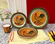 Tuscany Province Sunshine Rooster, Hand Painted Ceramic 16pc Dinneware Set, 5ERGR/89316 by ACK