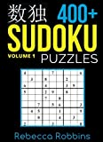 Sudoku: 400+ Sudoku Puzzles (Easy, Medium, Hard, Very Hard)