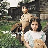 七里香(DVD付)