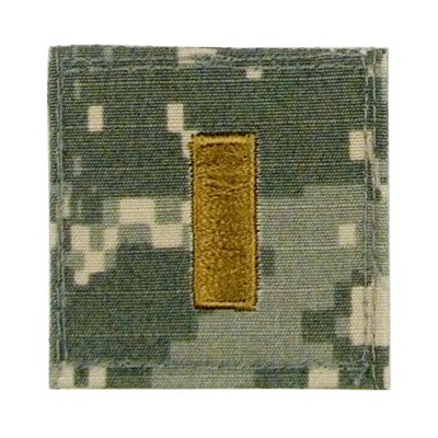 ACU Digital Camouflage 2nd Lieutenant Rank Insignia