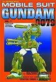Mobile Suit Gundam 0079, Vol. 7