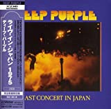 This Time Around Live in Tokyo 75 by Deep Purple (2008-07-23)