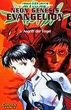 Neon Genesis Evangelion 1 - Gainax, Yoshiyuki Sadamoto
