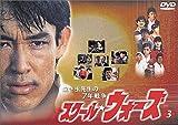 泣き虫先生の7年戦争 スクール★ウォーズ(3)[DVD]