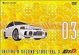 頭文字[イニシャル]D Second Stage vol.3 [DVD]