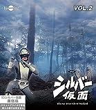 シルバー仮面 Blu-ray廉価版 vol.2