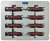 Nゲージ 10-1277 ホキ9500 矢橋工業 8両セット