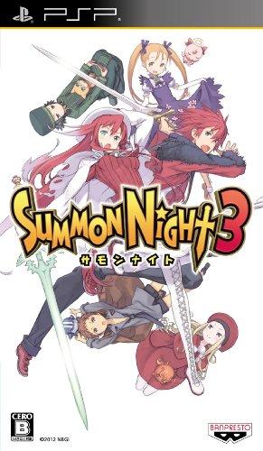 サモンナイト3 (初回封入特典:プロダクトコード同梱)