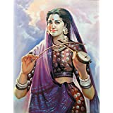 "Dolls Of India ""Lady Playing Ektara"" Reprint On Paper - Unframed (71.12 X 55.88 Centimeters)"