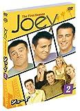 ジョーイ〈ファースト〉 セット2 [DVD]