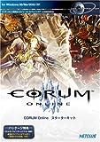 CORUM Online-スターターキット-