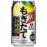 アサヒ もぎたて 新鮮レモン 缶 350ml ランキングお取り寄せ