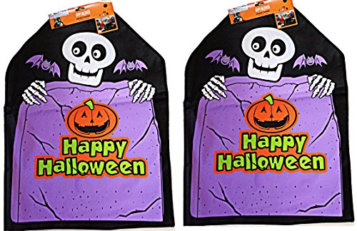 Halloween Chair Cover Black Purple Skull Theme (Set of 2)