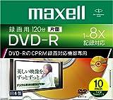 Maxell CPRM対応 録画用DVD-R 120分 8倍速 10枚入り DRD120B.S1P10S.A