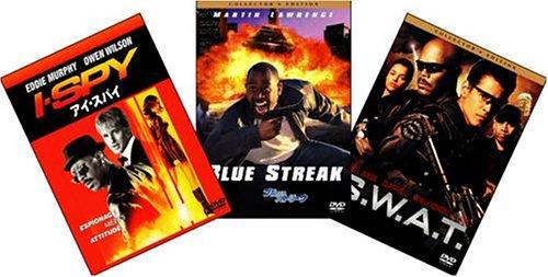 半額半蔵 熱血アクション (『アイ・スパイ』 『ブルー・ストリーク コレクターズ・エディション』 『S.W.A.T.コレクターズ・エディション』) [DVD]