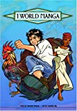 1 World Manga, Vol. 1 (1421503646) by Annette Roman