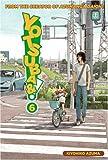 Yotsuba&! 6 (Yotsuba&)