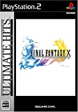 アルティメット ヒッツ ファイナルファンタジーX / スクウェア・エニックス