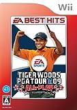 <EA BEST HITS>タイガー・ウッズ PGA TOUR 09 ALL-PLAY
