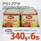 オーリツ Oritz コーンビーフ 340g×6缶