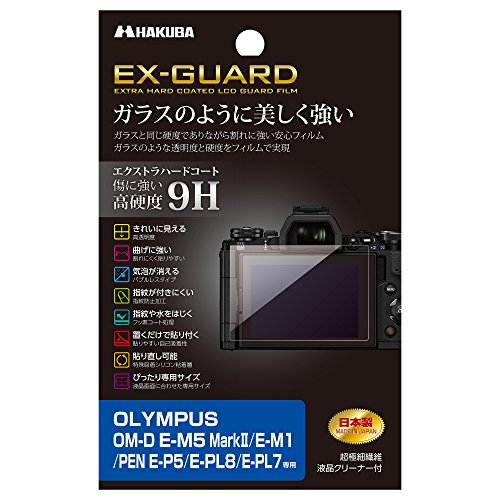 HAKUBA デジタルカメラ液晶保護フィルム EX-GUARD OLYMPUS OM-D E-M5 MarkII/E-M1/PEN E-P5/E-PL8/E-PL7専用 EXGF-OEM52